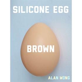 Huevo de Silicona Marrón - Alan Wong