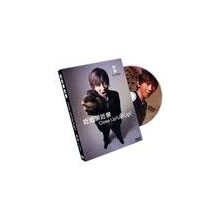 DVD - Close Up!Up!Up! by Lu Chen and Zenneth Kok-Kok Hak