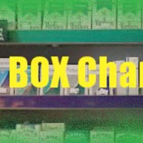Cig Box Change by Khalifah video DESCARGA