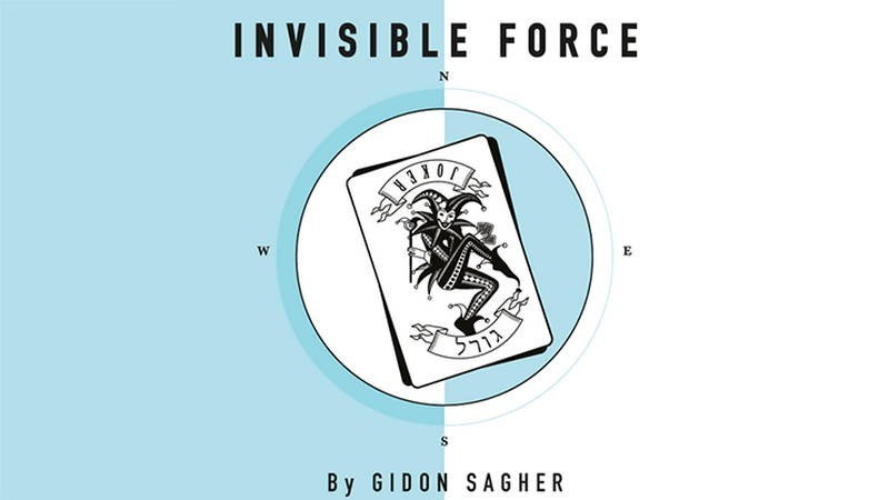 Card Magic and Trick Decks Invisible Force by Gidon Sagher eBook DOWNLOAD MMSMEDIA - 1
