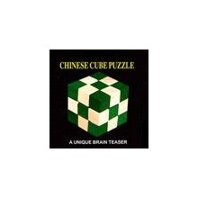 Chinese Cube Puzzle (with DVD)