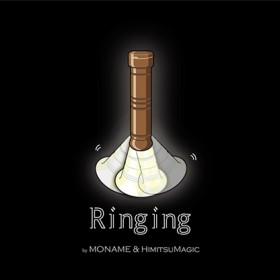 Close Up Ringing by Way and Himitsu Magic Himitsu Magic - 1